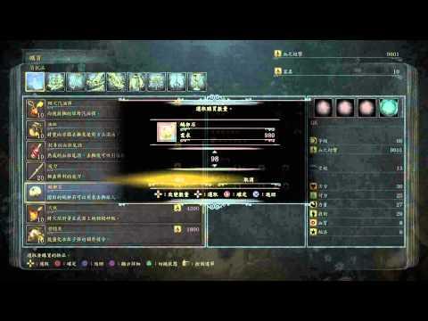 Xxx Mp4 QK攻略講座:Bloodborne《血源詛咒》無限洗魂交易大法! 3gp Sex