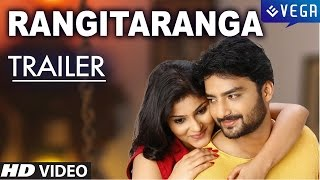RangiTaranga Movie Trailer : Latest Kannada Movie 2015