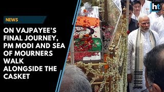 On Vajpayee's final journey, PM Modi and sea of mourners walk alongside the casket