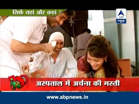 Xxx Mp4 Behind The Scene Fun On The Sets Of Pavitra Rishta 3gp Sex