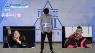 Produce 101 S2 EP2 FENT Lee Junwoo Reevaluation cut (그날 밤 타타타 funny subbed)