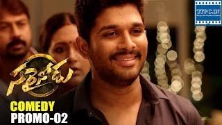 Sarrainodu Movie Comedy Promo-02 | Allu Arjun | Rakul Preet Singh | Catherine Tresa | TFPC