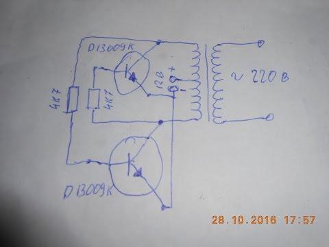 Как сделать трансформатор на 12 вольт своими руками