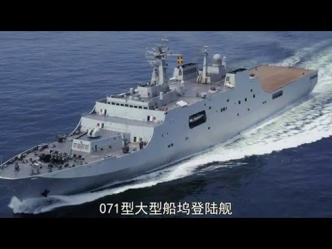 watch 转自BILIBILI 海权社 An analysis of Chinese amphibious assault capabilities