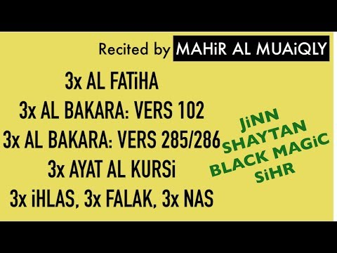 Xxx Mp4 3x Fatiha 3x Ayat Kursi 3x Ihlas Falak Nas SiHR MAGiC JiNN Evil Eye By Mahir Muayqli 3gp Sex