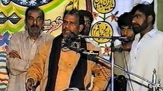 Zakir Atta Hussain Ranghar of Sanawan   24th Muharram at Dhudial, Chakwal   28/03/2003