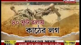 Old Kolkata comes out from East West Metro digging