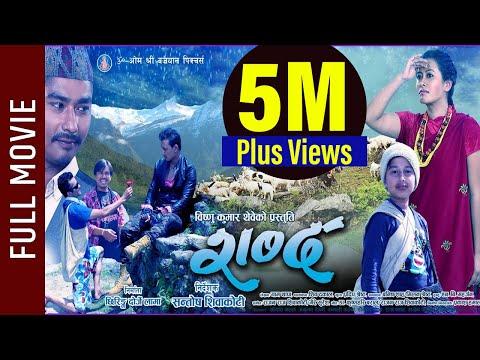 Xxx Mp4 New Nepali Movie Shabda Full Movie Saugat Malla Kamali Waiba Latest Super Hit Movie 3gp Sex