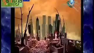 Vicky Aur Vetaal Episode 6
