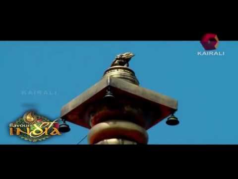 Flavours of India: Ambalappuzha Temple - Part 1 | 11th October 2015 | Full Episode
