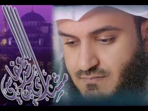 سورة الملك كاملة مشاري العفاسي - Sourat al Molk Machary al Afasy