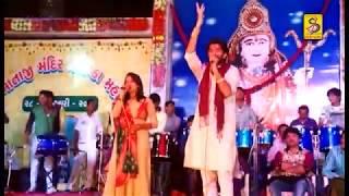 Gaman Santhal 2016 | Ladla | Dipa Ma | Nonstop Live Programme Dayro | Part - 1