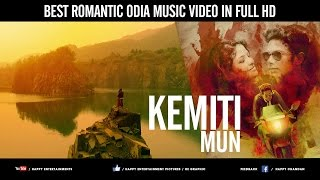 KEMITI MUN KAHIBI TOTE | 2016 | HE | MUSIC VIDEO