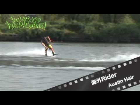 Xxx Mp4 Wakeboard Video Magazine Vol 3予告 3gp Sex