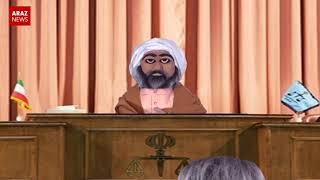 قلندرین محاکمه سی - Qələndərin Muhakiməsi- حسن سوخدو دییرمانی
