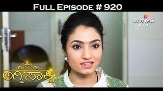 Agnisakshi - 12th June 2017 - ಅಗ್ನಿಸಾಕ್ಷಿ - Full Episode