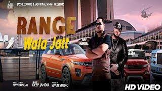 Range Wala Jatt | ( Full HD)  | Nav Hundal | New Punjabi Songs 2017 | Latest Punjabi Songs 2017
