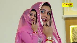 Lat Lag Jyagi | Sapna Haryana Dancer | Latest Haryanvi Dance | Sapna Dj Song 2017 | Sapna Dance