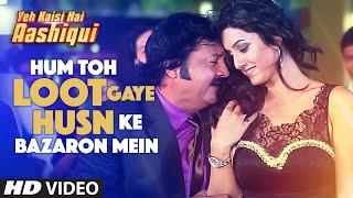 Hum Toh Loot Gaye Husn Ke Bazaron Mein Video Song | Yeh Kaisi Hai Aashiqui  | T-Series