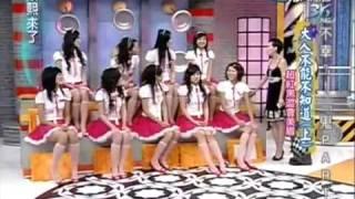 康熙來了 sugoi回顧 2006-07-17 pt.1/5 大人不能不知道 (上) 黑澀會美眉