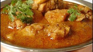 Chicken Handi (Popular Chicken Curry) (Urdu/Hindi) By Sehar Syed चिकन हैंडी (लोकप्रिय चिकन करी)