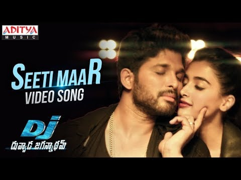 Xxx Mp4 Seeti Maar Full Video Song DJ Video Songs Allu Arjun Pooja Hegde DSP 3gp Sex