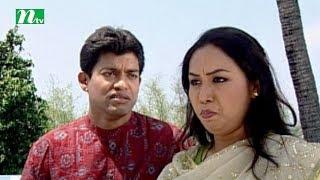 Drama Serial Golpo Kothar Natok | Episode 30