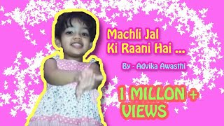 Machli Jal Ki rani hai full version