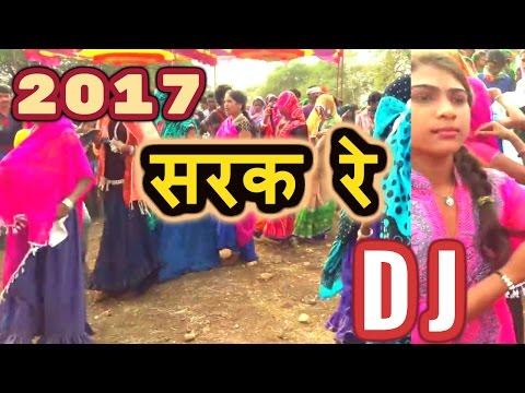 Xxx Mp4 ADIVASI DJ SONG 2017 AMAZING DANCE IN Dahod Sarak Vo 3gp Sex