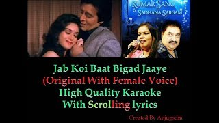 Jab Koi Baat Bigad Jaaye karaoke with Female voice and scrolling lyrics (High Quality)