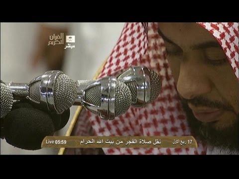 HD RAINY Makkah Fajr 29th Jan 2013 Sheikh Juhany