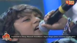 Super Singer Junior 3 Grand Finale 2012   AAJEEDH'S Thaay Manneh Vanakkam   RJ    YouTube