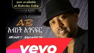 VEVO Top 10 This Week - New Ethiopian Music 2015 Full HD