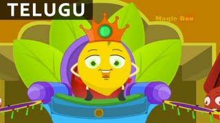 Mammidi Pandu - Bala Anandam - Telugu Nursery Rhymes/Songs For Kids