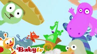 Seguindo Pela Baía - BabyTV Brasil