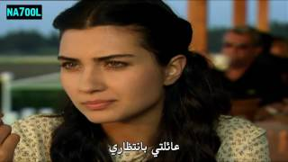 مسلسل عاصي الحلقة 29 مترجمة للعربية بجودة Full HD