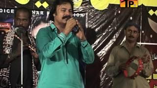 Tach Mobil Te | Hameed Ansari | New Sindhi Album 2015 | Thar Production