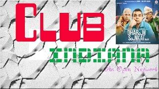 Dharam Sankat Mein - Shiv Tandav (Music Video) Club Indiana (Song ID : CLUB-0000154)