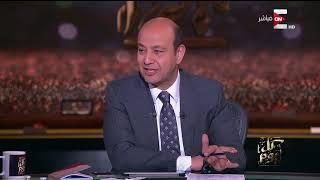 كل يوم - كيفية تنفيذ الغطاء التأميني للعمالة الحرة .. سامي عبد العزيز والسيد قصير ونيفين جامع