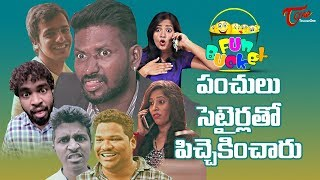 BEST OF FUN BUCKET   45 Min Funny Compilation   Try Not to Laugh   TeluguOne