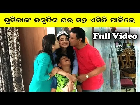 Xxx Mp4 Bhumika Dash Birthday Celibration Exclusive Video With Family First Interview In 2019 3gp Sex