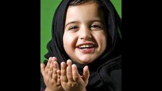 Top 10 Muslim Baby Girl Names