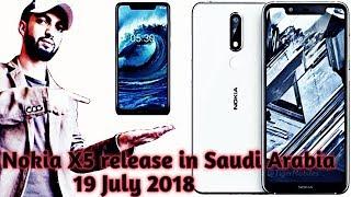 Nokia X5 & X6  Price In saudi Arabia & India  2018/ 07 /19