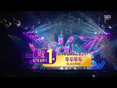 Download BLACKPINK - '뚜두뚜두 (DDU-DU DDU-DU)' 0708 SBS Inkigayo  : NO.1 OF THE WEEK free