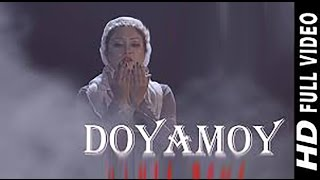 doyamoy bangla music video by Shahed Islam