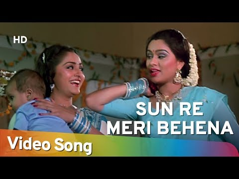 Sun Ri Meri Behna - Jeetendra - Mithun Chakraborty - Swarag Se Sunder - Best Hindi Fun Songs