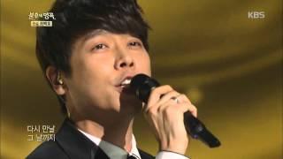 불후의명곡 - 스윗소로우, 함께 부른 우정의 노래 ´입영전야´.20160213
