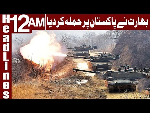 Xxx Mp4 Indian Forces Attack Pakistan Army On Border Headlines 12 AM 26 December 2017 Express News 3gp Sex