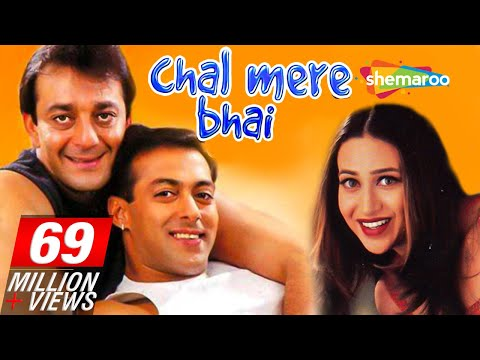 Xxx Mp4 Chal Mere Bhai HD Salman Khan Sanjay Dutt Karisma Kapoor Full Hindi Film With Eng Subtitles 3gp Sex