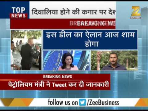 Reliance-BP to open petrol pumps in India soon
